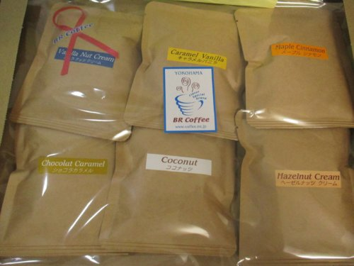 フレーバーコーヒーおすすめ 安いお得なフレーバーコーヒー バニラのコーヒー チョコのコーヒー