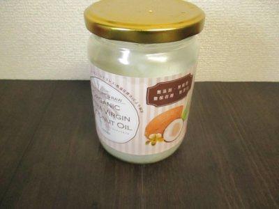 ホットサンドメーカー おすすめ 一人サイズ あると便利なもの ココナッツオイル