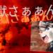 鬼滅の刃 無限列車編 映画 炭次郎 イラスト コピック